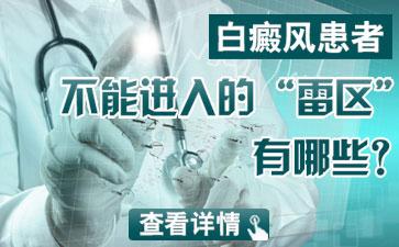 沈阳中亚医院